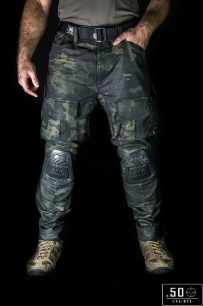 Calça com joelheira - Multicam Black