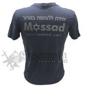 Camiseta - Mossad